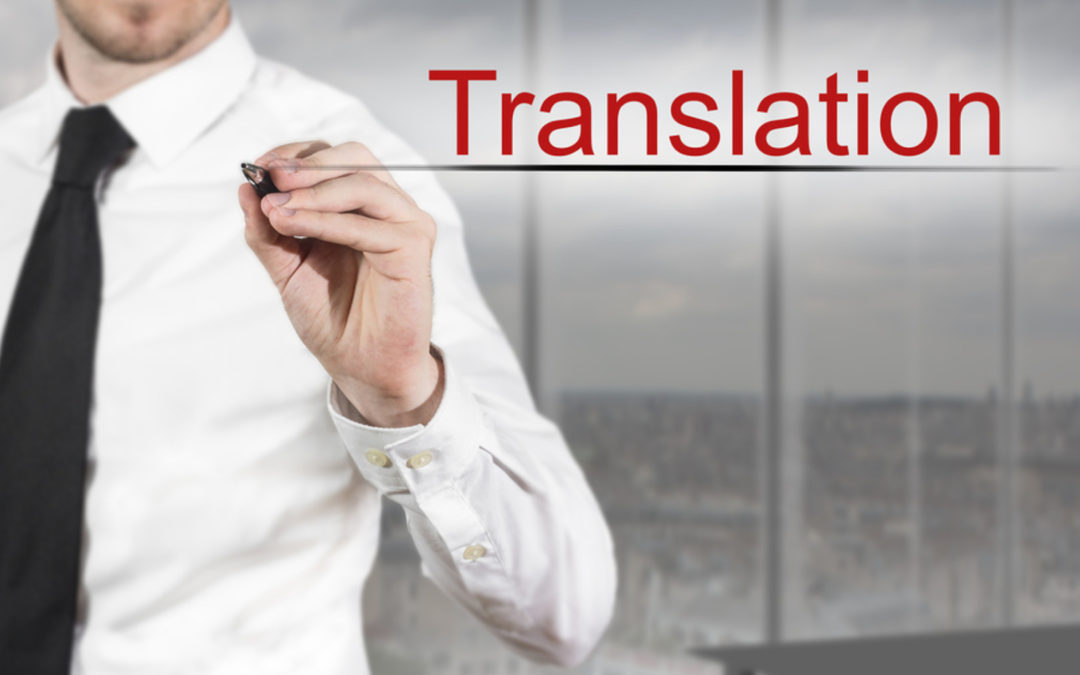Strategic Translation